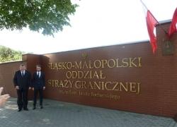 23.05.2014 r. - Racibórz, Patron Śląsko-Małopolskiego OSG-31