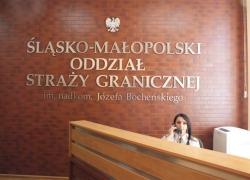 23.05.2014 r. - Racibórz, Patron Śląsko-Małopolskiego OSG-7