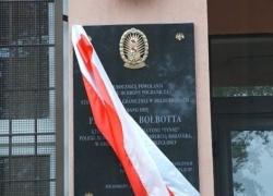 25.09.2004 r. - Dołhobrody-1