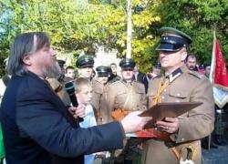 22-23.10.2011 r. - Suwałki, Giby-13