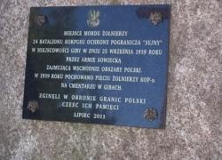 22-23.10.2011 r. - Suwałki, Giby-16