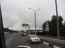 14.09.2012 r. - Podróż historyczna na Dawne Kresy II Rzeczpospolitej-8