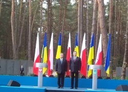 21.09.2012 r. - Bykownia, Ukraina-10