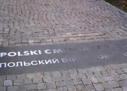 21.09.2012 r. - Bykownia, Ukraina-5