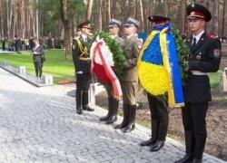 21.09.2012 r. - Bykownia, Ukraina-8
